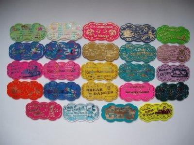 ai961.photobucket.com_albums_ae94_BreakerFreak_Fahrchips_DSCF8010.jpg