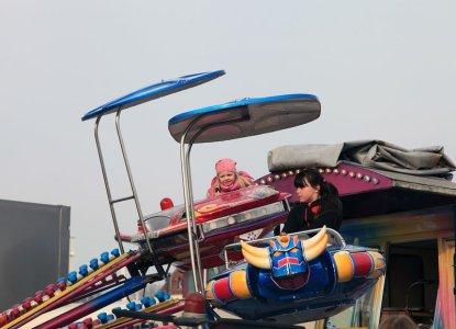 carousel-689305_1280.jpg